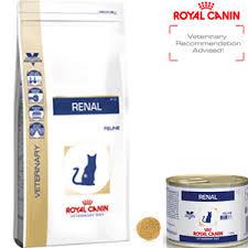 cat vet food cat prescription u0026 veterinary diet medicanimal com