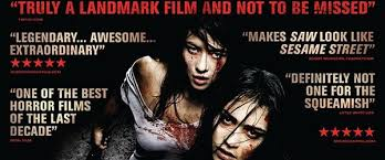 uhm upcoming horror movies