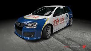 mobil sedan lexus terbaru volkswagen golf r need for speed most wanted volkswagen golf