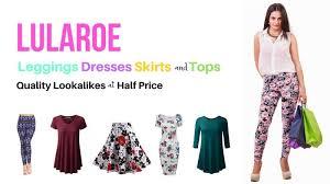 lularoe clothing alternatives amazing leggings u0026 dresses at half