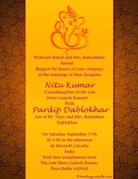 indian wedding invitations online indian wedding online invitation simplo co