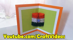 Indian Flag Standard Size How To Make National Flag Of India 3d Card Republic Day Card
