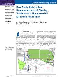 journal decon takahashi genki sodium dodecyl sulfate hvac
