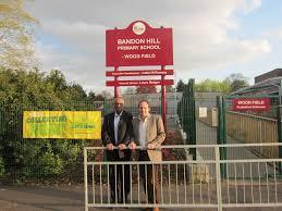 woodfield high school address development consultation for sen unit at stanley park high