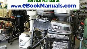 download 1990 2001 evinrude johnson outboard service manual 1 hp