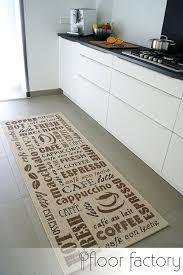 tapis cuisine tapis de cuisine coffee beige 80x200 cm tapis de couloir pas
