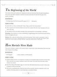 greek mythology activities 036866 details rainbow resource