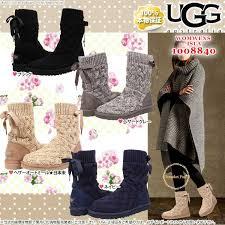 ugg womens isla boots importfan rakuten global market ag isla shearling boots neat