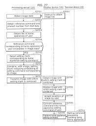 patent us20140292806 image display method image display device