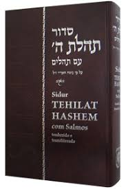 transliterated siddur siddur tehillim hebrew portuguese translated transliterated