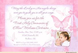 angelic butterfly communion invitation pink violet event design
