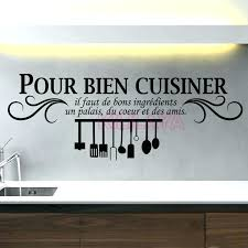 stickers pour cuisine wall paper decals and vinyl mural cuisine cuisine wall