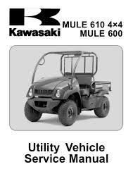 kaf400 mule 600 610 4x4 u002705 service manual