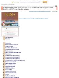 ifs topper neha yadav rank 24 sociology gorakhpur test