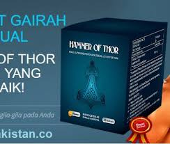 post hammer of thor in quetta postfree pk