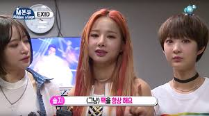 korean beauty tip tuesday exid u0027s daily face makeup routine
