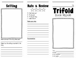 brochure rubric template trifold book report rubrics students and books