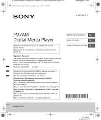 dsxm55bt fm am digital media player user manual dsx m55bt sony