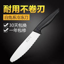 serrated kitchen knives china serrated kitchen knives china serrated kitchen knives