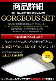 nissan elgrand accessories philippines atv yours rakuten global market elgrand e51 only led lamp set