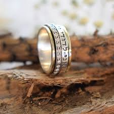 I Am My Beloved S And My Beloved Is Mine Ring Me Zahab Gold And Silver Spin Ring