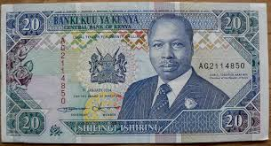 Kenya Flag Clothing Economy In Kenya The Currency Used Is A Shilling Shillings Can