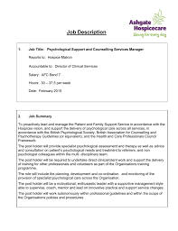 Resume Examples For Cosmetologist Executive Assistant Resume Example Sample Cosmetology Resume Job