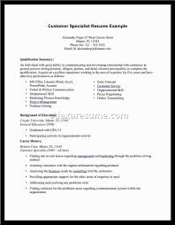Marketing Specialist Resume Sample by Resume Career Summary Examples Free Resume Example And Writing