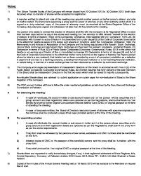 Notes Of Meeting Template by Notice Of Extraordinary General Meeting Sui Southern Gas Company