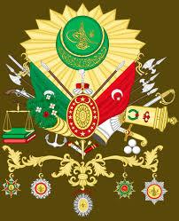 Ottoman Empirr Coa Ottoman Empire By Tiltschmaster On Deviantart