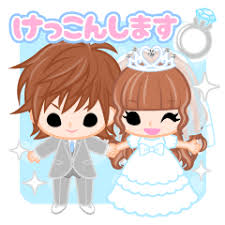 wedding wishes japanese happy wedding japanese line stickers line store