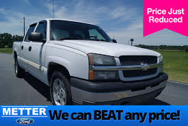 100 2005 chevrolet silverado automatic transmission repair