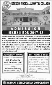 mbbs and bds admission schedule 2017 procedure date