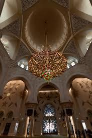 35 best islamic prayer rooms images on pinterest arabic art