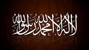 download film alif lam mim cinemaindo alif lam mim allahu akbar youtube
