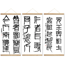 3 pieces character traditional black and white decoration