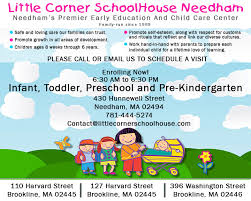 light years ahead child care center early childhood education in brookline and needham ma find the