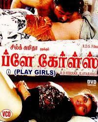 Playgirls (India) 1994