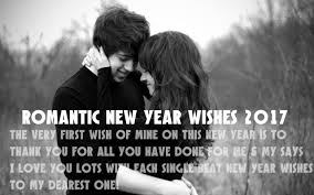 new year wishes 2017 for lovely friends and