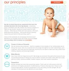 Home Care Website Design Inspiration Web Design Inspiration The Honest Company With The Awesome Design