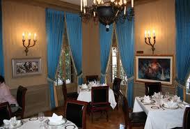 Main Dining Room Main Dining Room