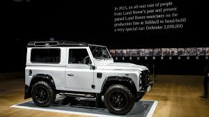 land rover nepal now 2 millionth land rover defender brings nearly 600 000 at auction