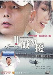 dvds movies china online dvds movies china for sale