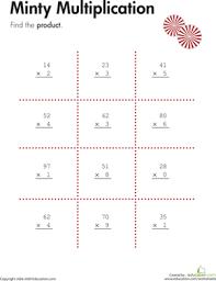 double digit multiplication for 3rd grade education com