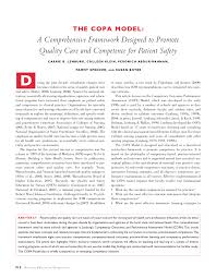 the framework concepts and methods of the competency outcomes and