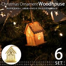 groovy rakuten global market tree ornament woodhouse