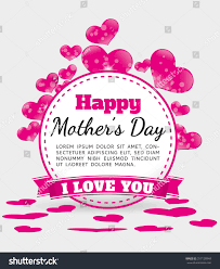 Card Invitation Mothers Day Card Invitation Template Pink Stock Vector 257128948