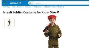 Walmart Kids Halloween Costumes Walmart Bans Sale U0027racist U0027 Israeli Soldier Halloween Costume