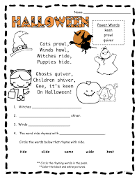 Poems About Halloween That Rhymes by Mrs Bonzer U0027s Miscellaneous Printables
