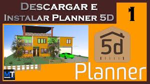 descargar e instalar planner 5d curso planner 5d 1 youtube